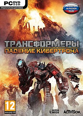 Transformers: Fall Of Cybertron (2012) PC | RePack от xatab