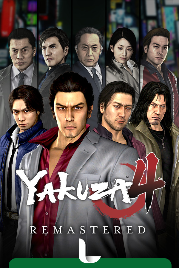 Yakuza 4 Remastered [CODEX] (2010-2021) PC | Лицензия